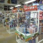 SHIZUOKA109店