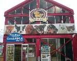 名古屋天白店