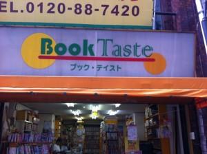 BookTaste