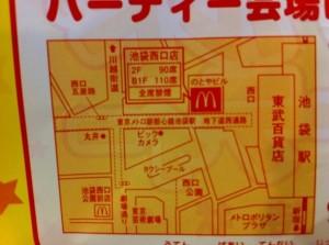 マクドナルド地図画像