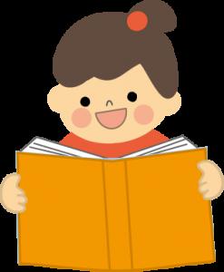 本を読んでる子供 画像